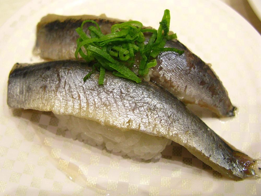 2017_11_09黒川:Genki Sushi 魚べい31
