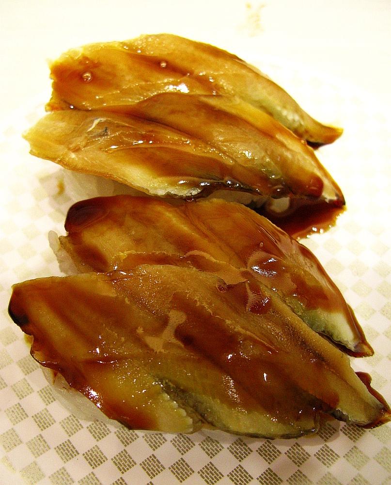 2017_11_09黒川:Genki Sushi 魚べい32