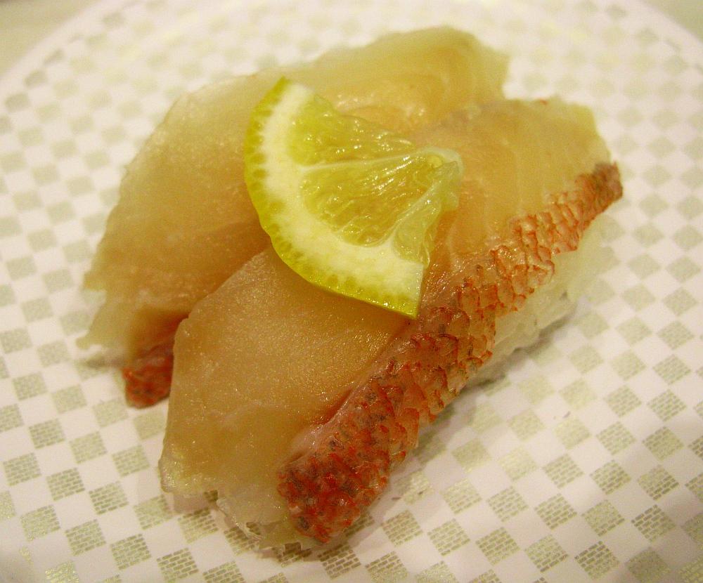 2017_11_09黒川:Genki Sushi 魚べい33