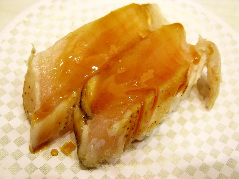 2017_11_09黒川:Genki Sushi 魚べい38
