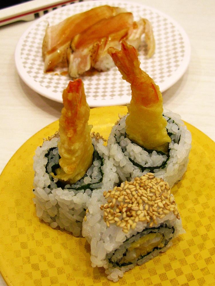 2017_11_09黒川:Genki Sushi 魚べい39