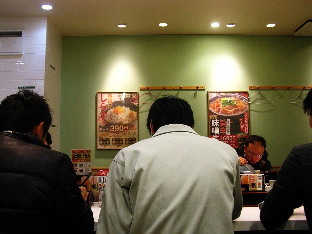2017_12_12名駅:吉野家 名駅太閤通口店 牛すき鍋膳08