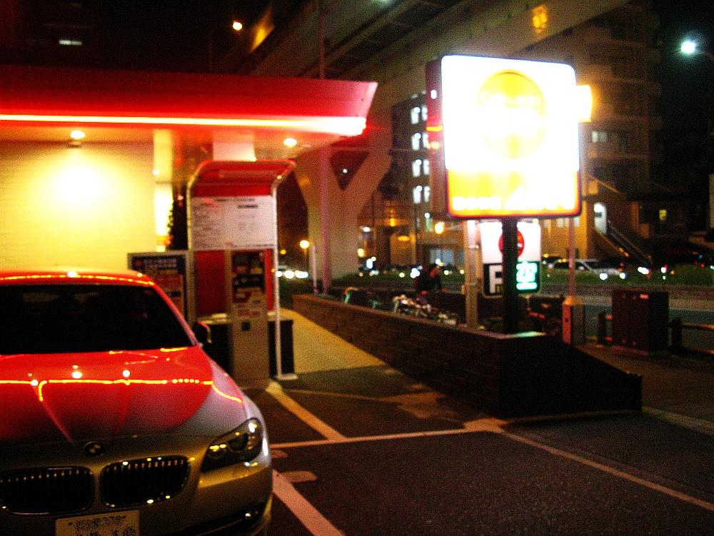 2017_11_10東区:ガスト 清水口店03
