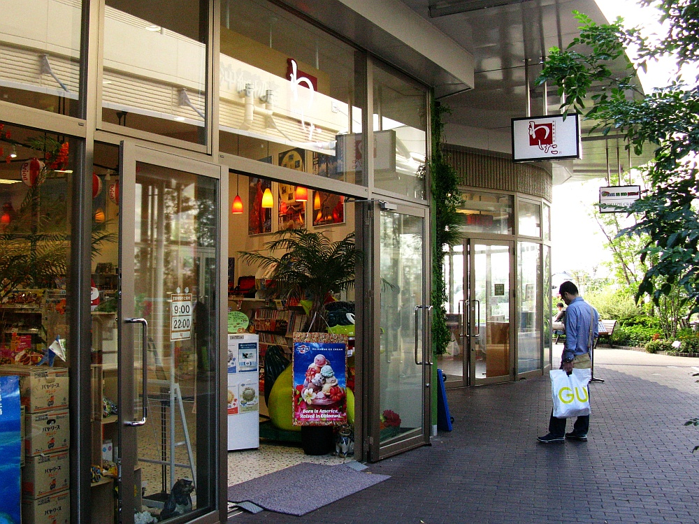 2014_11_03茶屋町イオンC (50)