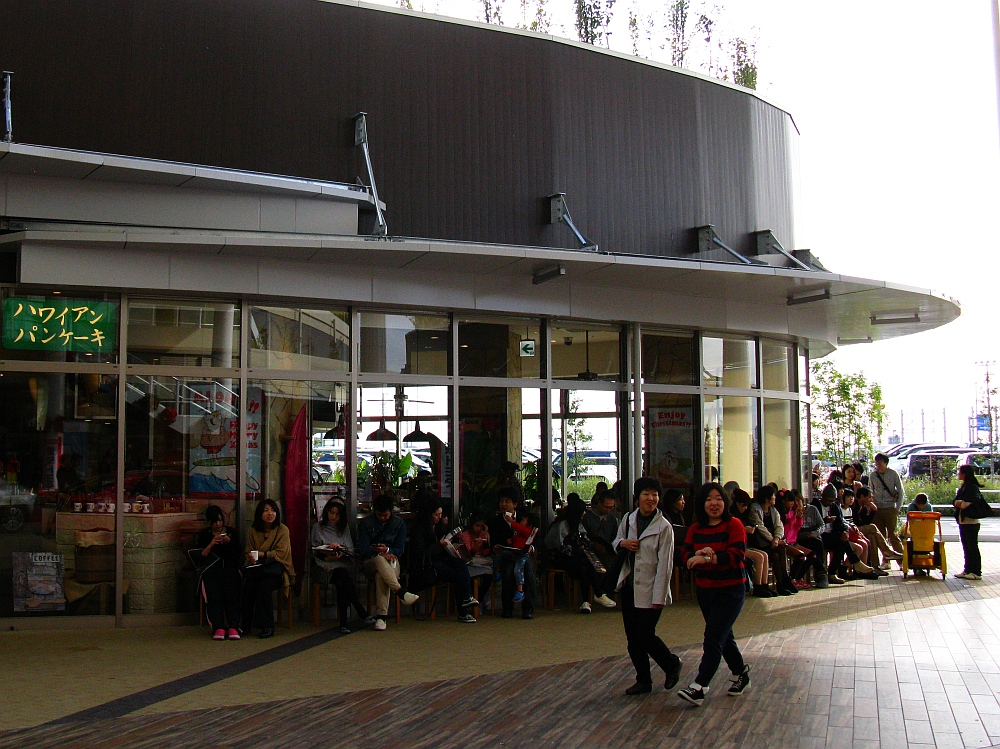 2014_11_30イオン茶屋町: (3)