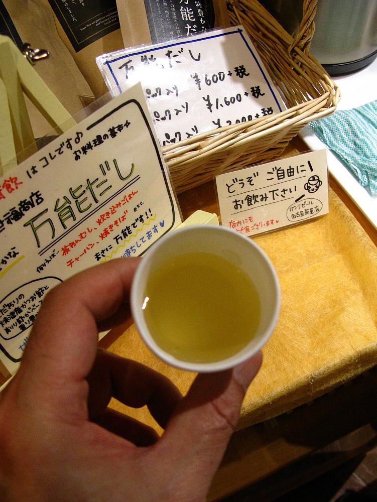 2015_04_26イオン茶屋町:- (13)