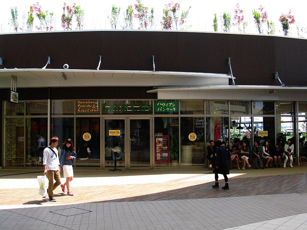 2015_04_26イオン茶屋町: (3)