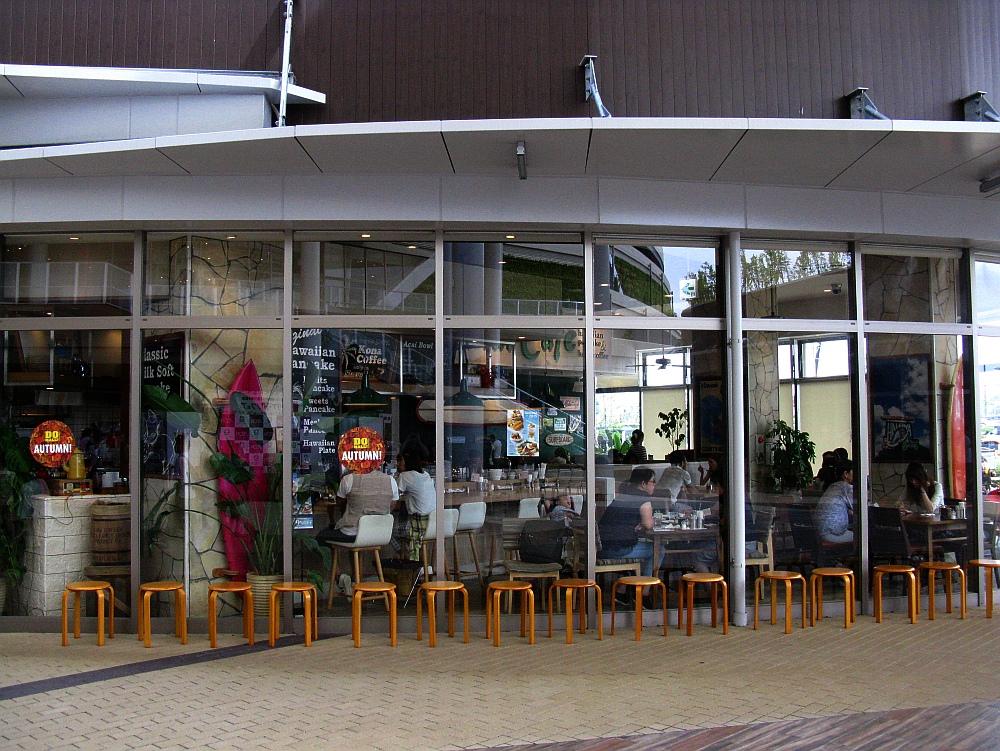 2015_09_05イオン茶屋町 (8)