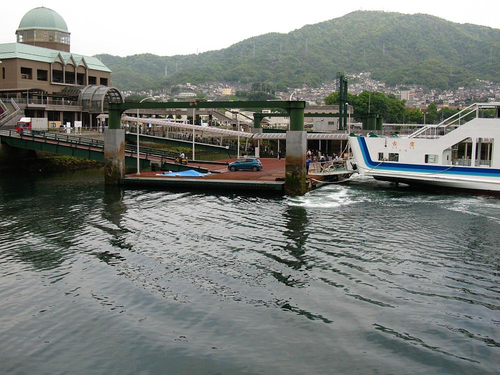 2014_04_29 G 呉:呉港 大和波止場09