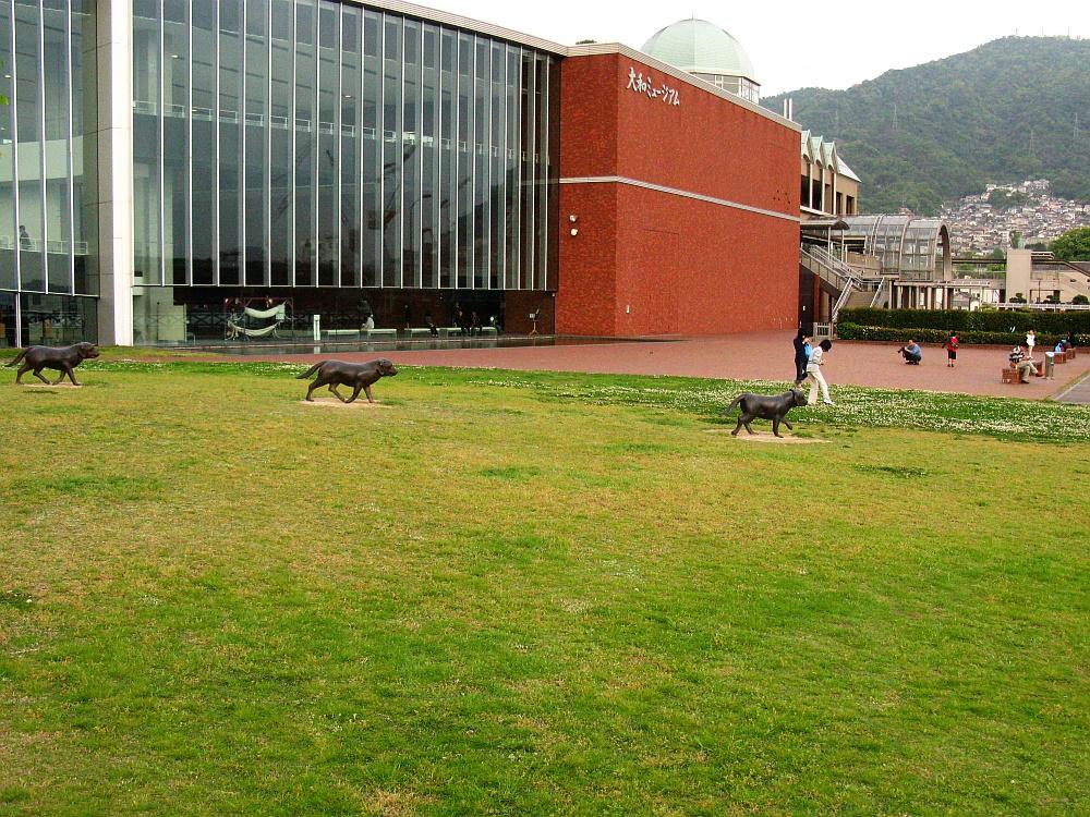 2014_04_29 G 呉:呉港 大和波止場26