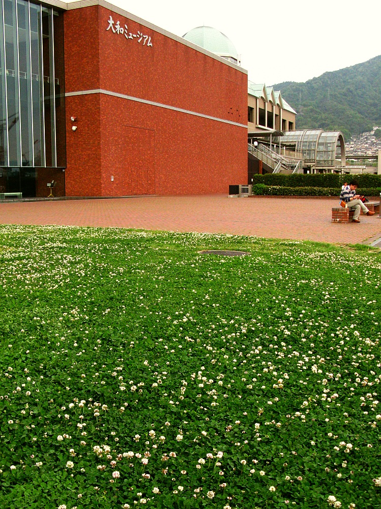 2014_04_29 G 呉:呉港 大和波止場32
