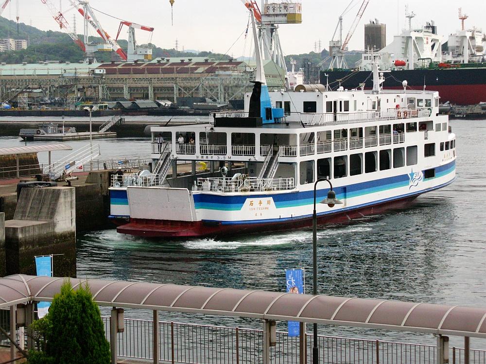 2014_04_29 H 呉:呉中央桟橋ターミナル05