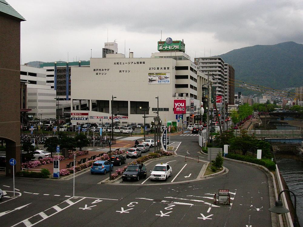 2014_04_29 H 呉:呉中央桟橋ターミナル07