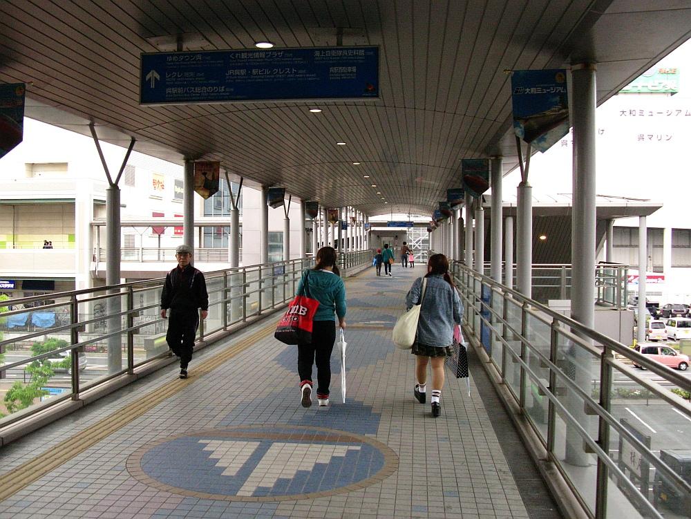 2014_04_29 H 呉:呉中央桟橋ターミナル12