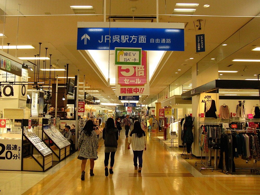 2014_04_29 Z 呉:YOUME~呉駅02