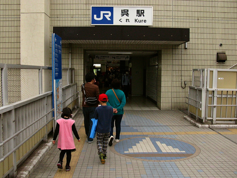 2014_04_29 Z 呉:YOUME~呉駅09