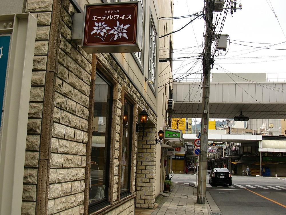 2014_04_29 E 呉:港まつり62