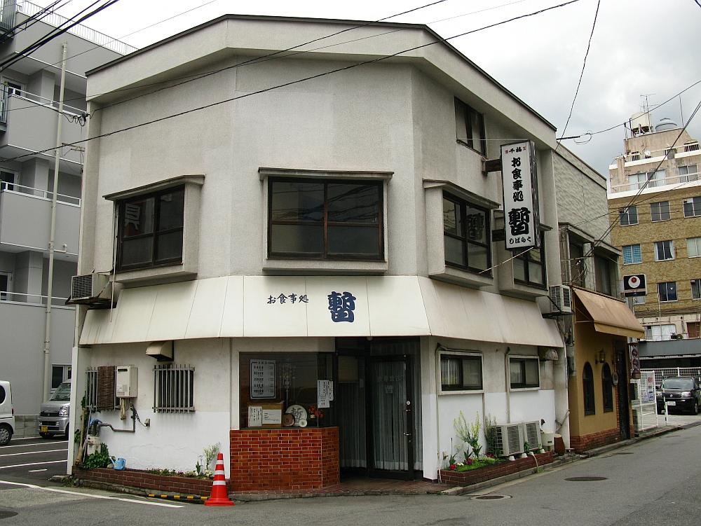 2014_04_29 E 呉:港まつり65