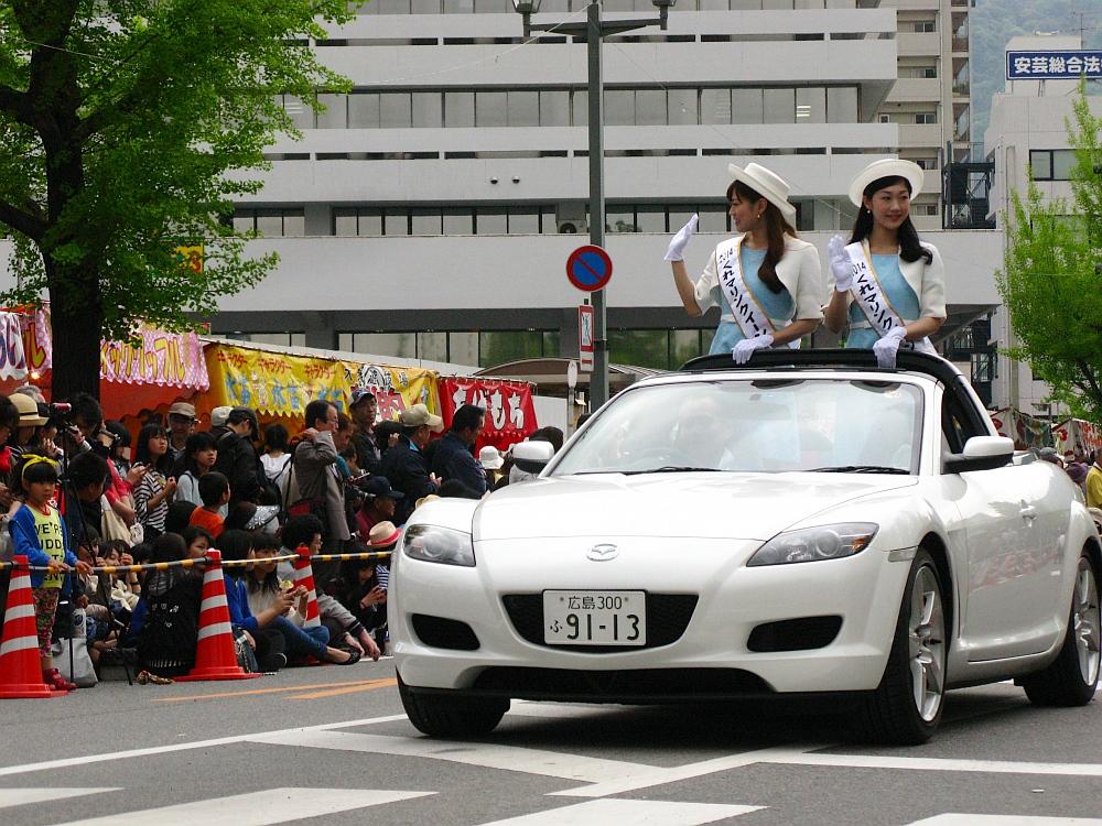 2014_04_29 F 呉:港まつり54
