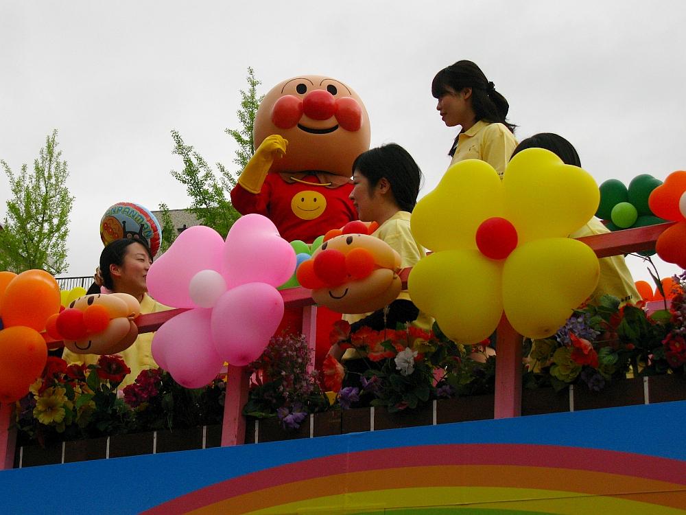 2014_04_29 F 呉:港まつり58