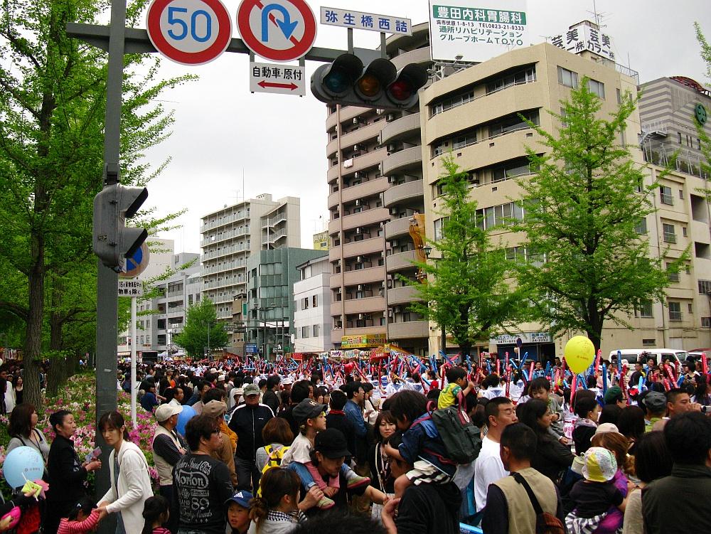 2014_04_29 F 呉:港まつり72