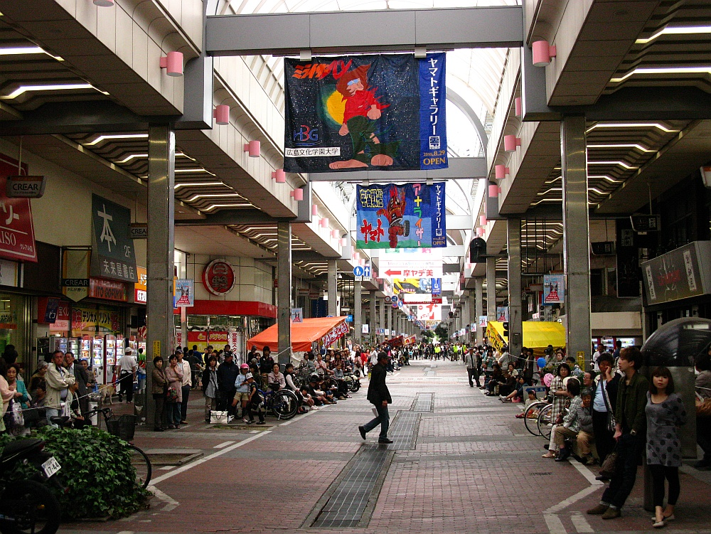 2014_04_29 F 呉:港まつり73