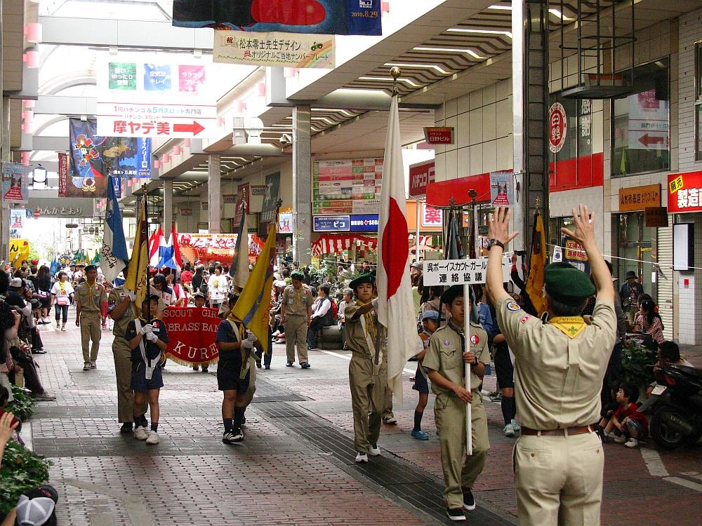 2014_04_29 F 呉:港まつり82
