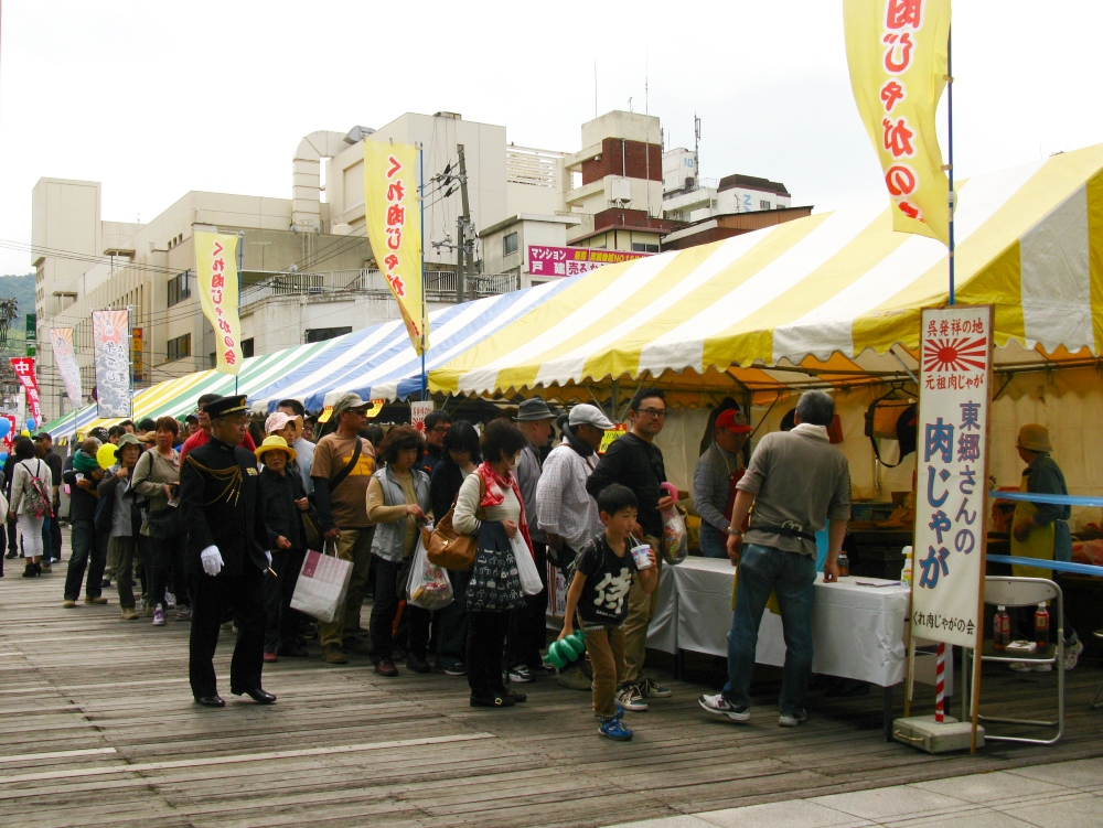 2014_04_29 C 呉:港まつり 肉じゃが02