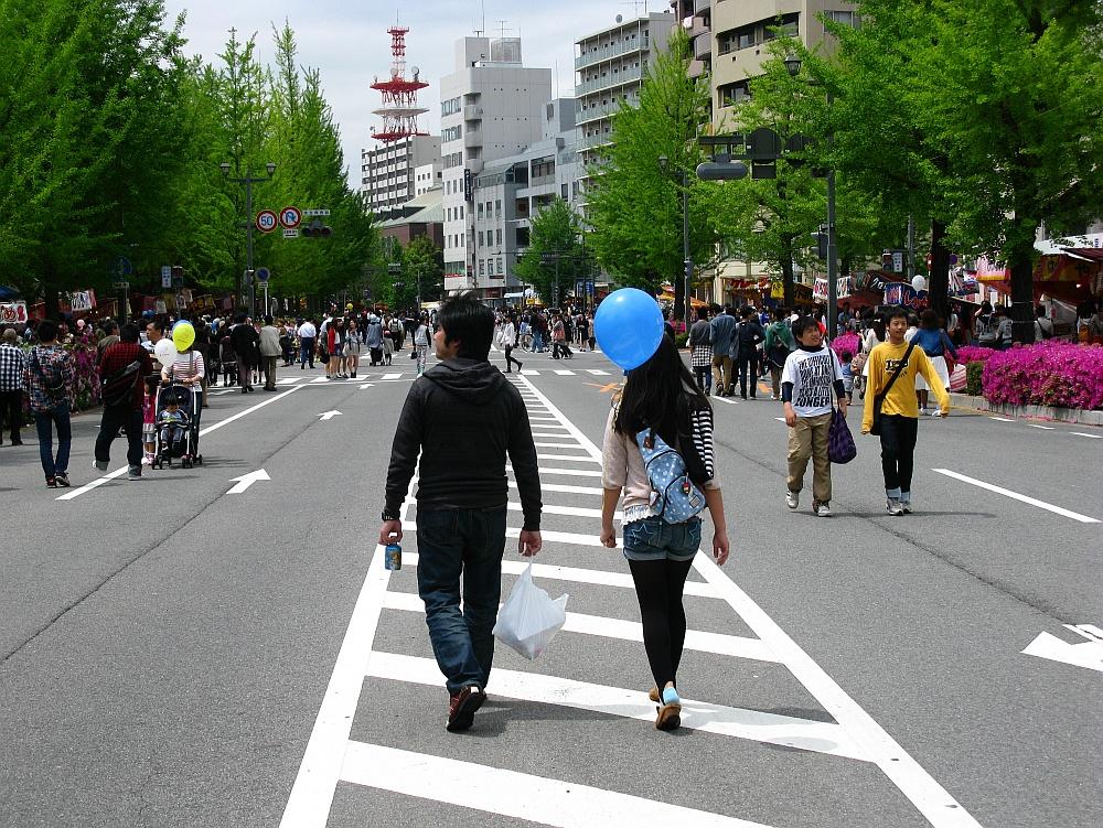 2014_04_29 D 呉:港まつり02
