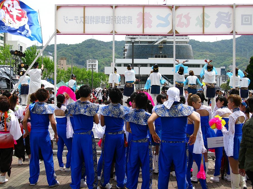2014_04_29 D 呉:港まつり08