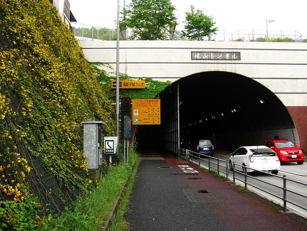 2014_04_29 A 呉:休山トンネル02