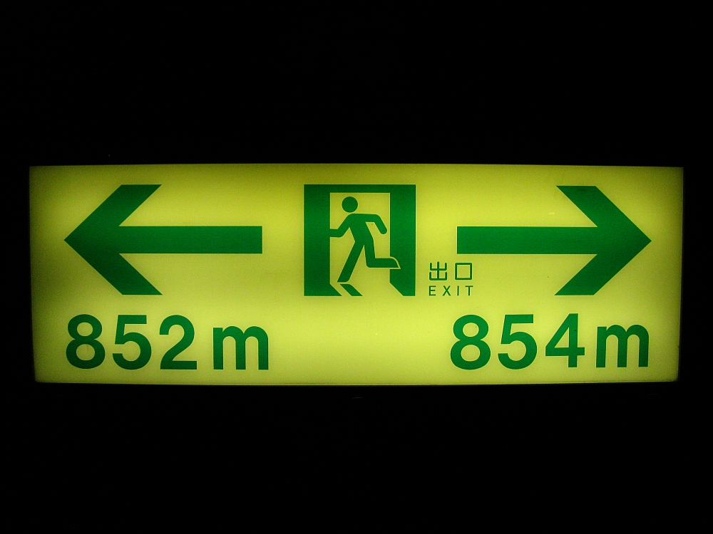 2014_04_29 A 呉:休山トンネル06