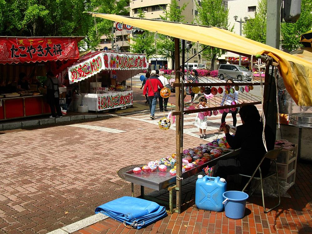 2014_04_29 B 呉:港まつり11