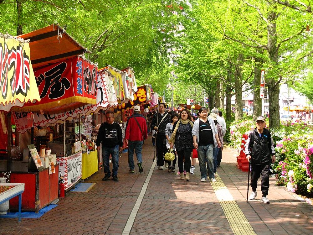 2014_04_29 B 呉:港まつり12