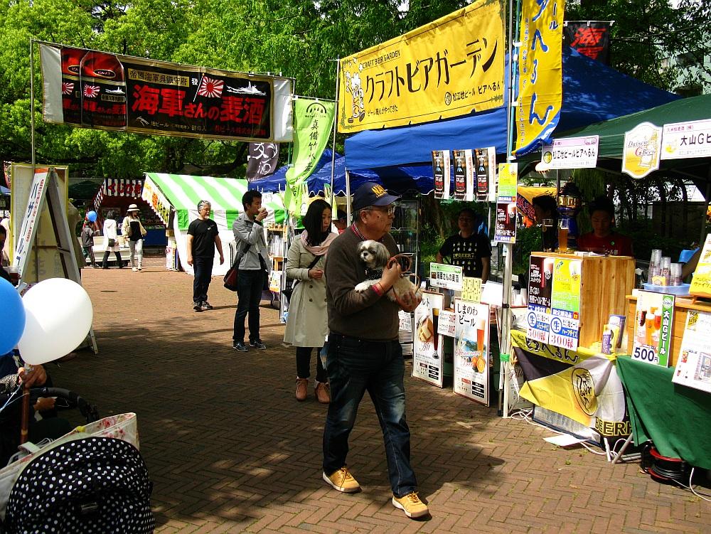 2014_04_29 B 呉:港まつり20