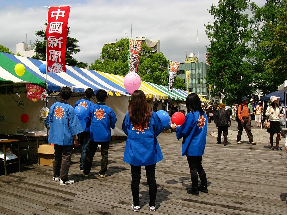 2014_04_29 B 呉:港まつり25