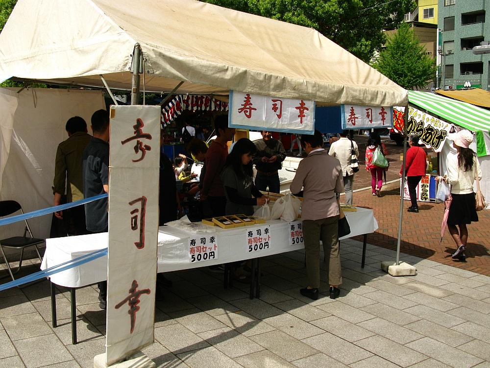 2014_04_29 B 呉:港まつり27