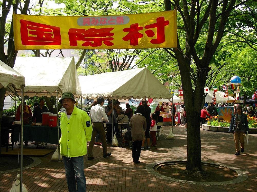 2014_04_29 B 呉:港まつり29