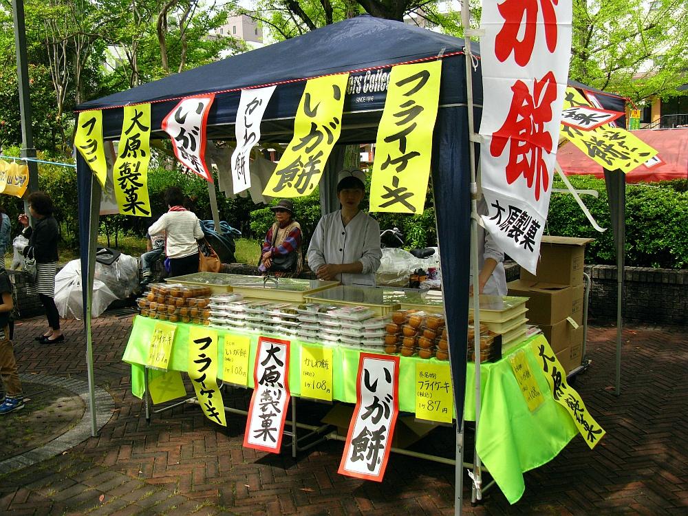 2014_04_29 B 呉:港まつり35