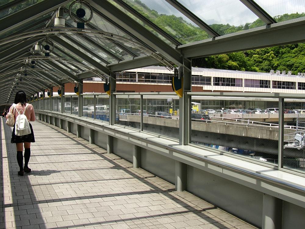 2014_05_23 神戸三宮:牛丼 広重08新神戸駅