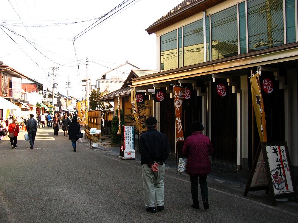 2017_11_05千代保稲荷神社(おちょぼさん):田中物産漬物本舗しおのくら02