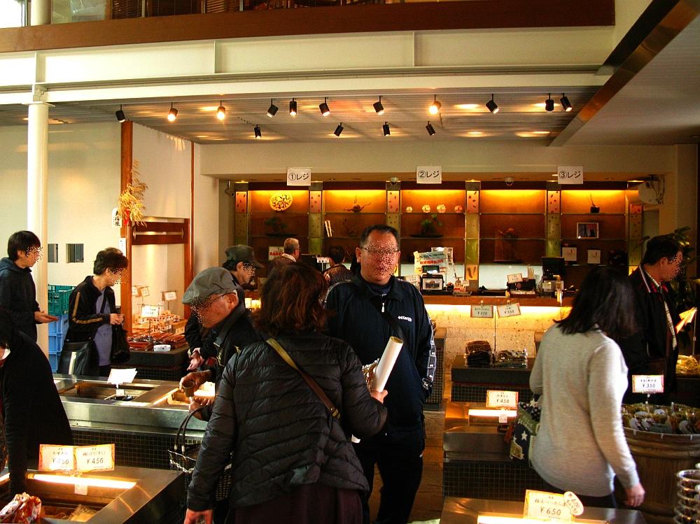 2017_11_05千代保稲荷神社(おちょぼさん):田中物産漬物本舗しおのくら13