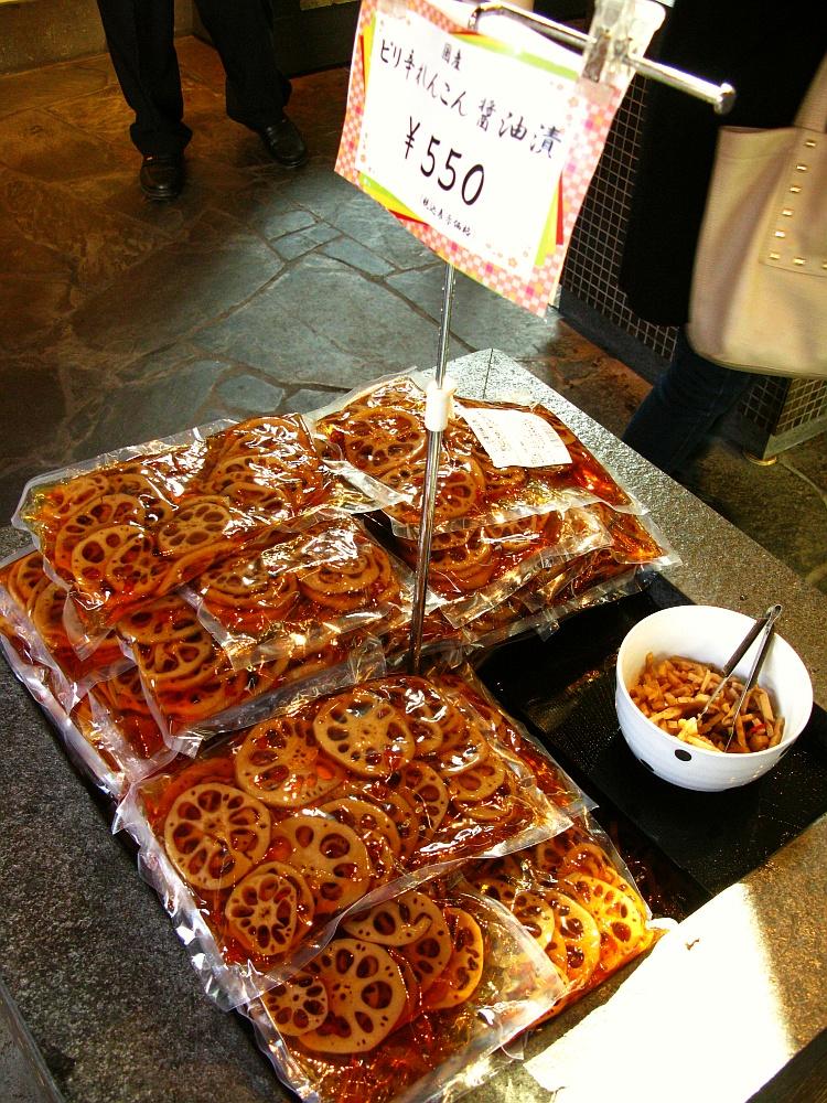 2017_11_05千代保稲荷神社(おちょぼさん):田中物産漬物本舗しおのくら14