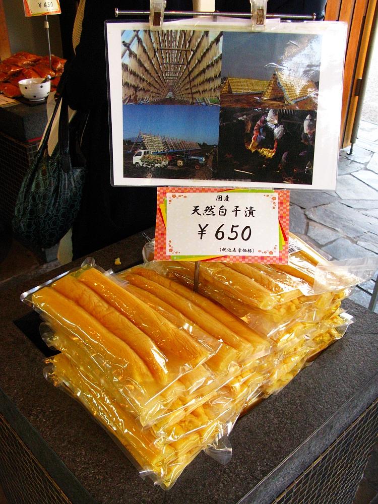 2017_11_05千代保稲荷神社(おちょぼさん):田中物産漬物本舗しおのくら15