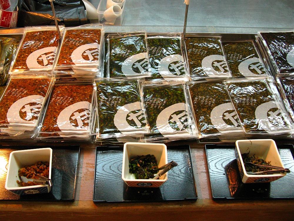 2017_11_05千代保稲荷神社(おちょぼさん):田中物産漬物本舗しおのくら19