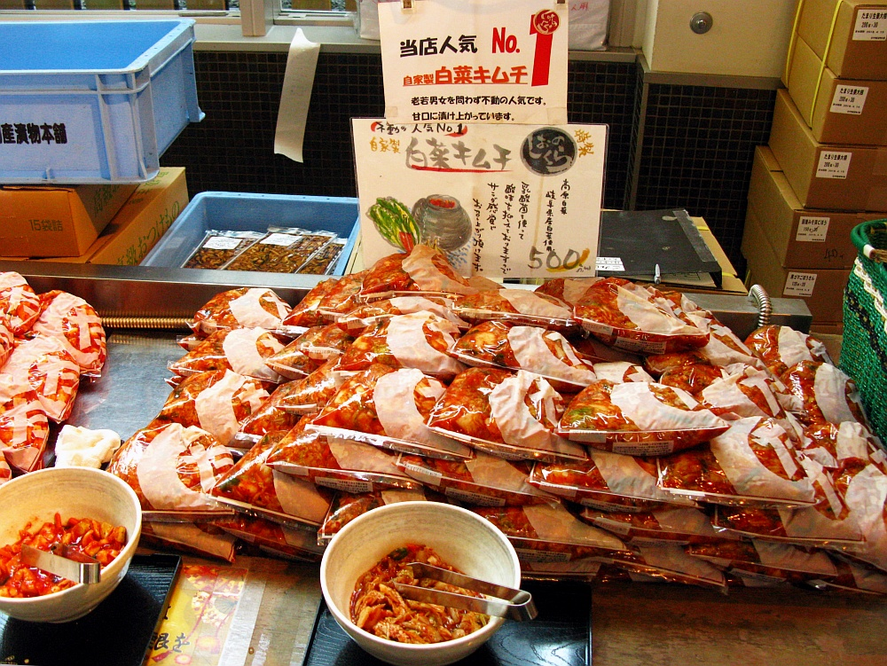 2017_11_05千代保稲荷神社(おちょぼさん):田中物産漬物本舗しおのくら20