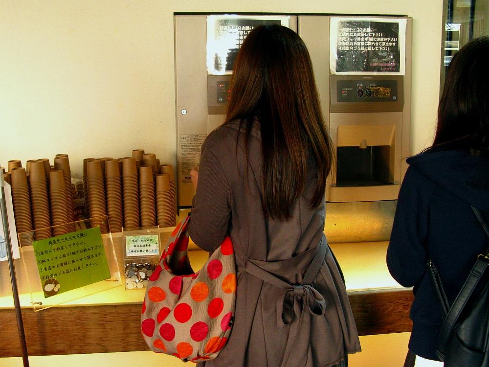 2017_11_05千代保稲荷神社(おちょぼさん):田中物産漬物本舗しおのくら24