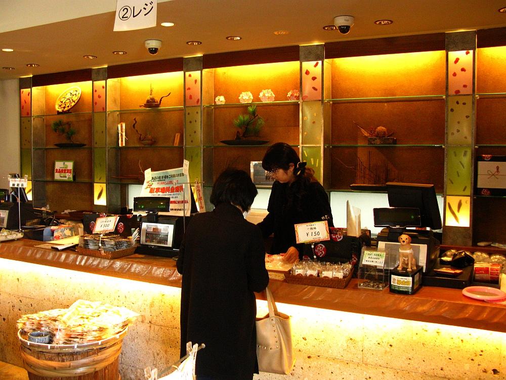 2017_11_05千代保稲荷神社(おちょぼさん):田中物産漬物本舗しおのくら27