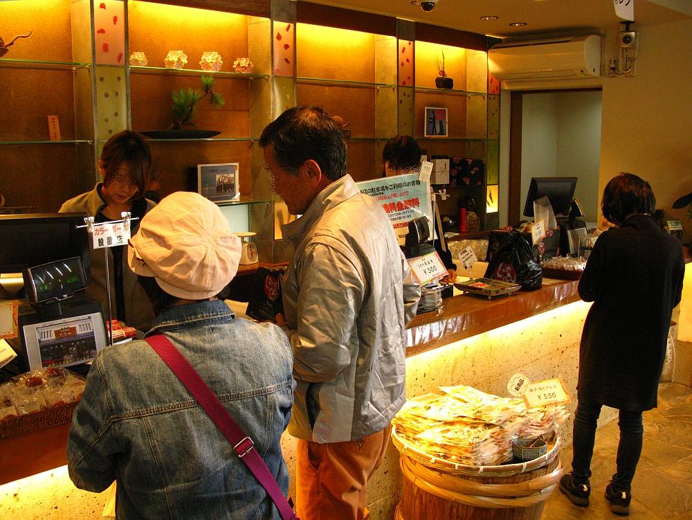 2017_11_05千代保稲荷神社(おちょぼさん):田中物産漬物本舗しおのくら28