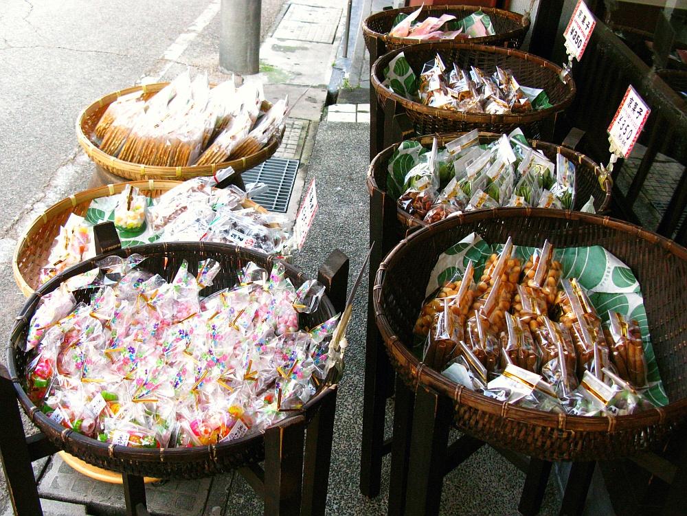 2017_11_05千代保稲荷神社(おちょぼさん):草もち総本家 九洲屋12